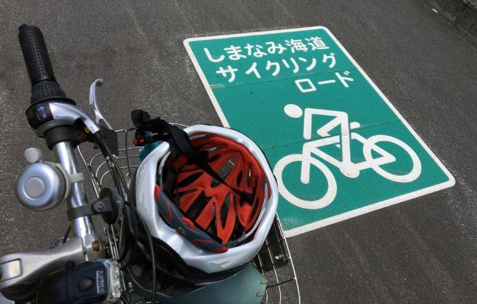 Shimanami-Kaido-Road-Signage